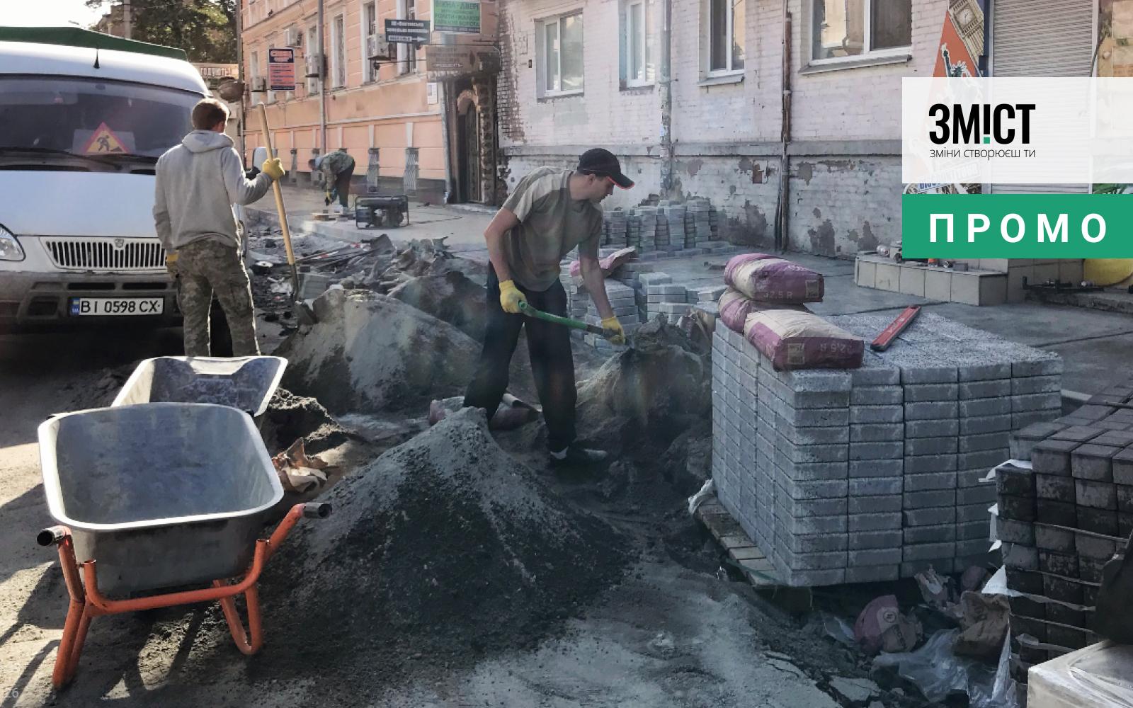 Капітальний ремонт тротуарів по вулиці Пушкіна (від вул. Дмитра Коряка до вул. Європейська)