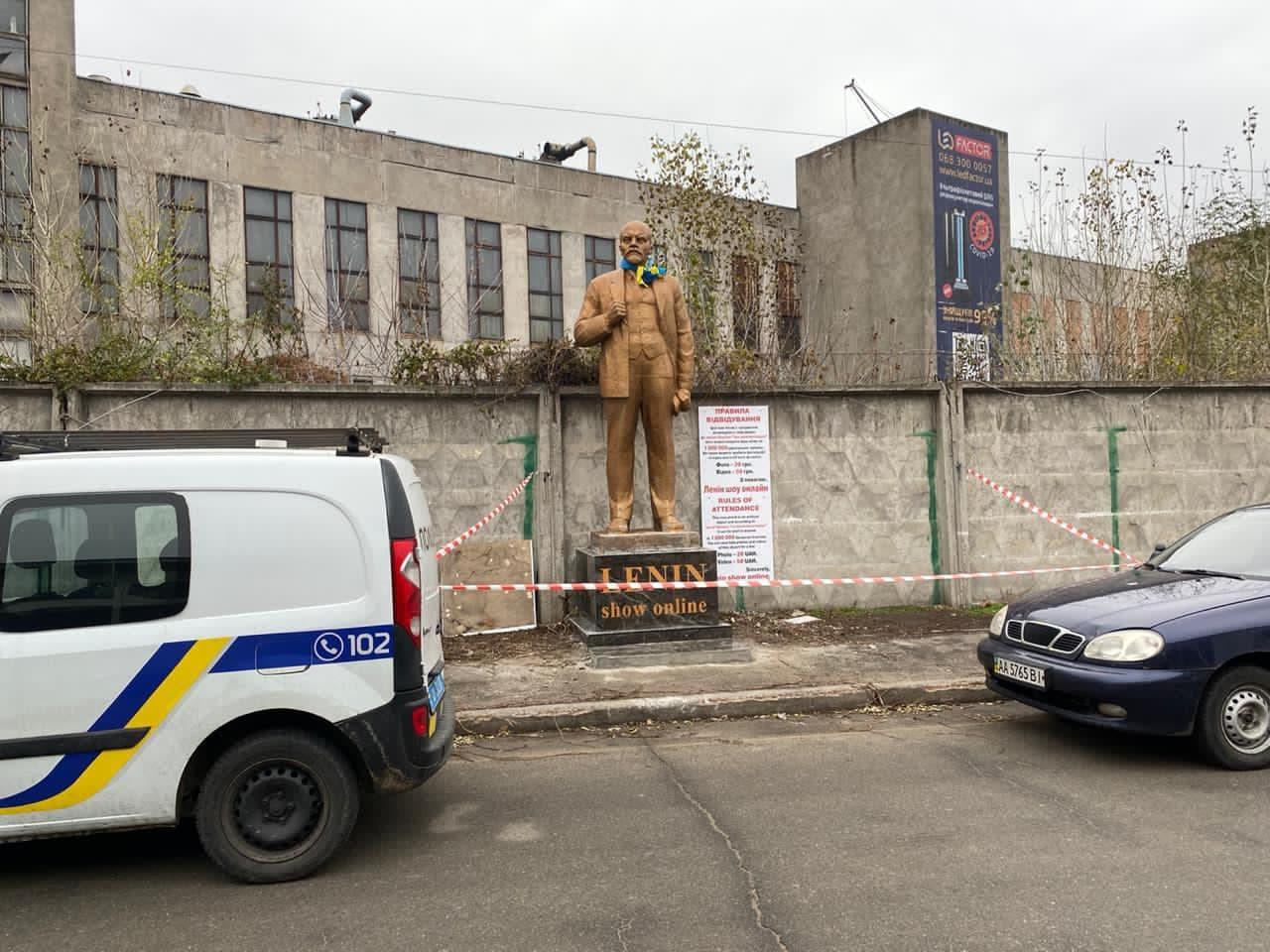 Пам'ятник Леніну, який привезли з Полтавщини