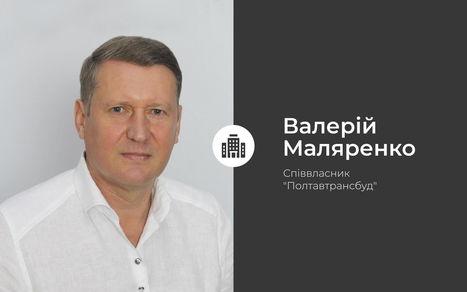 Valeriy (1)