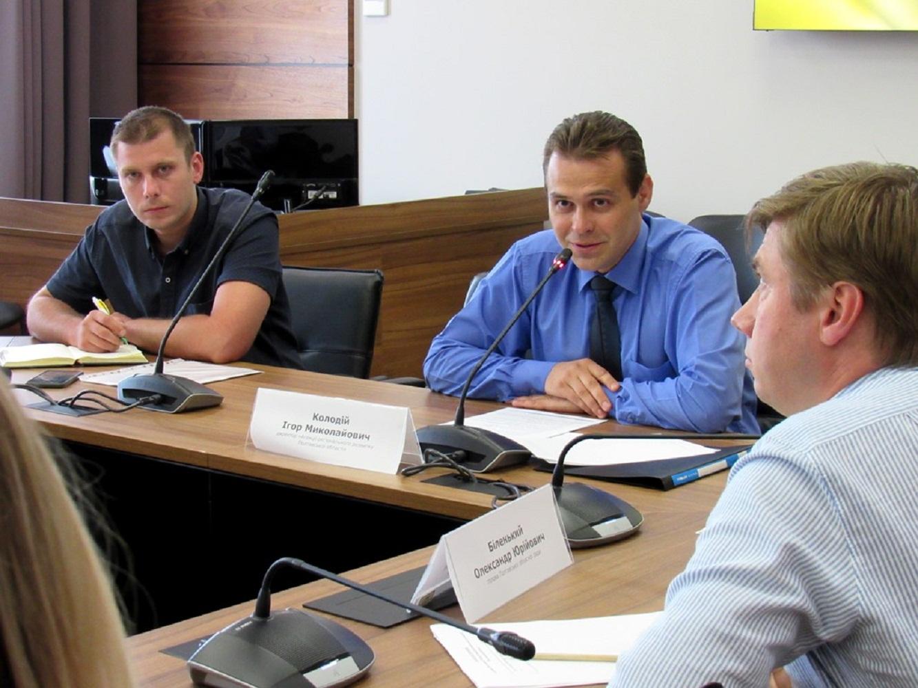 Очільник Агенції регіонального розвитку Ігор Колодій не виходить на зв'язок
