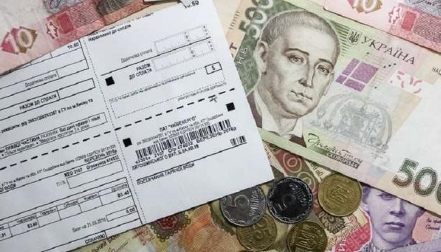 На Полтавщині через підвищення тарифів на комунальні послуги перерахують субсидії