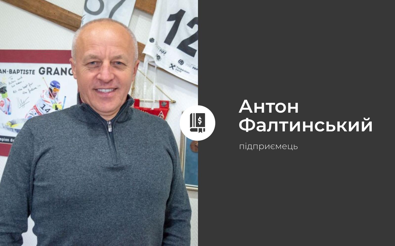 Anton (1)