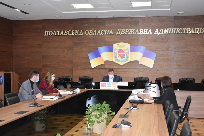 Засідання Наглядової Ради, під час якого провели співбесіду з претендентами на посаду директора Агенції