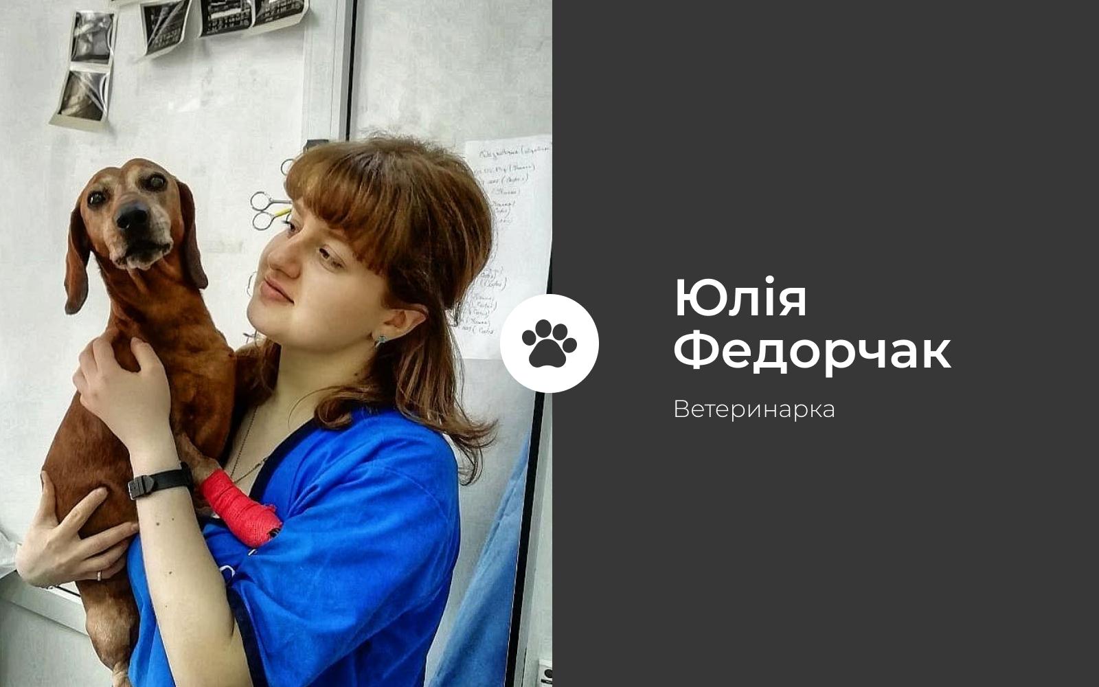 Yuliya Fedorchak 5