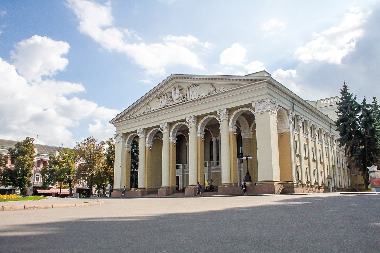 Театр Гоголя у Полтаві