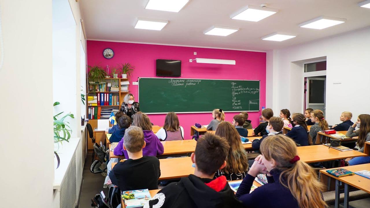 Школа на Дніпропетровщині