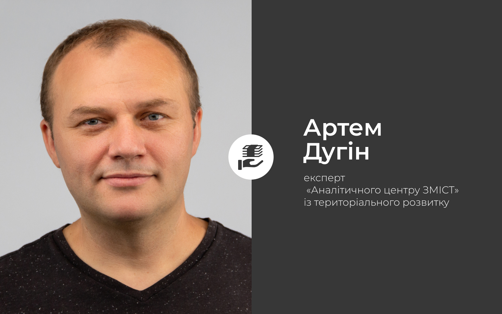 АЦ_блог_ФБ_Dugin 12.5.21 (2)