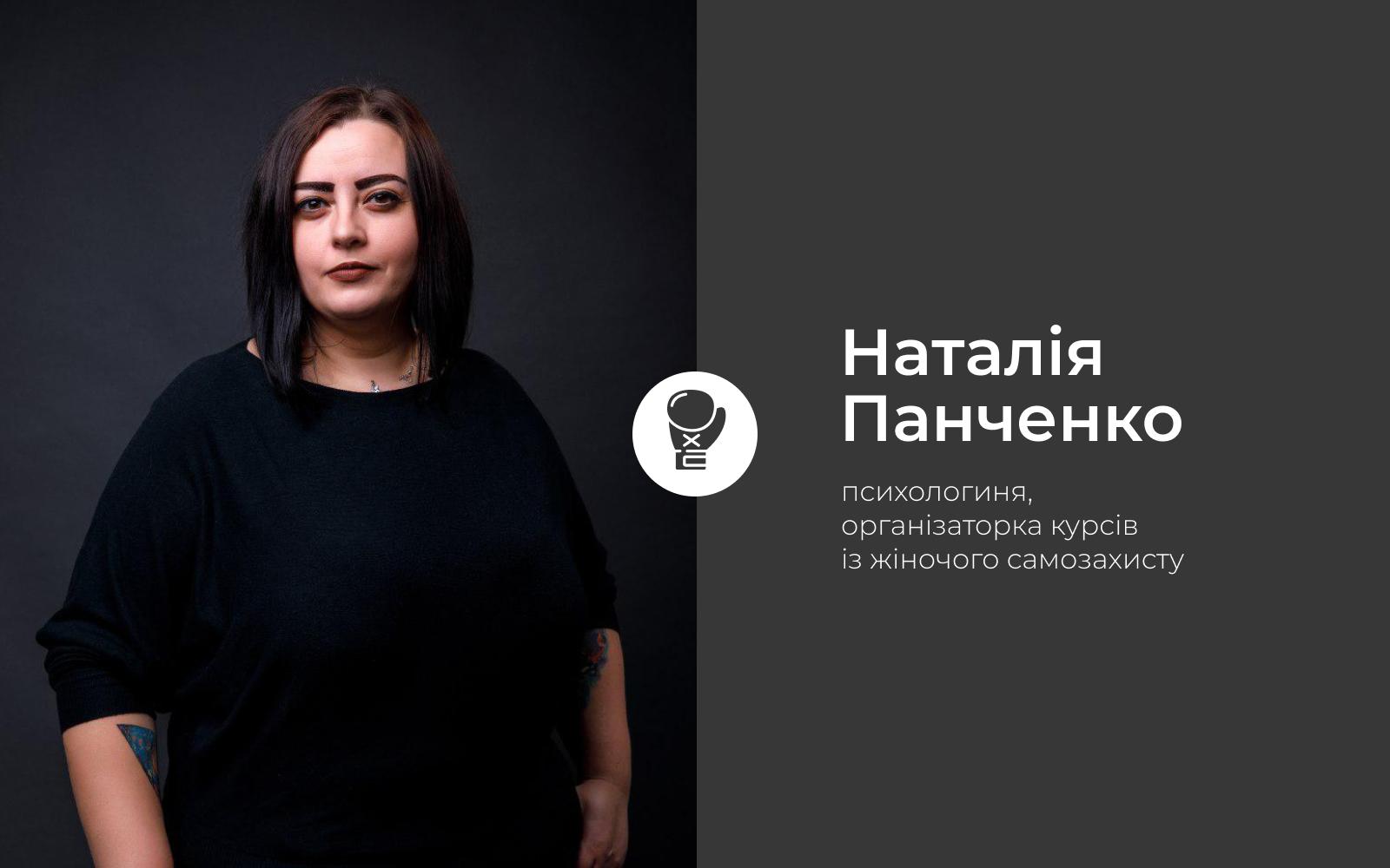 Panchenko 13.5.21
