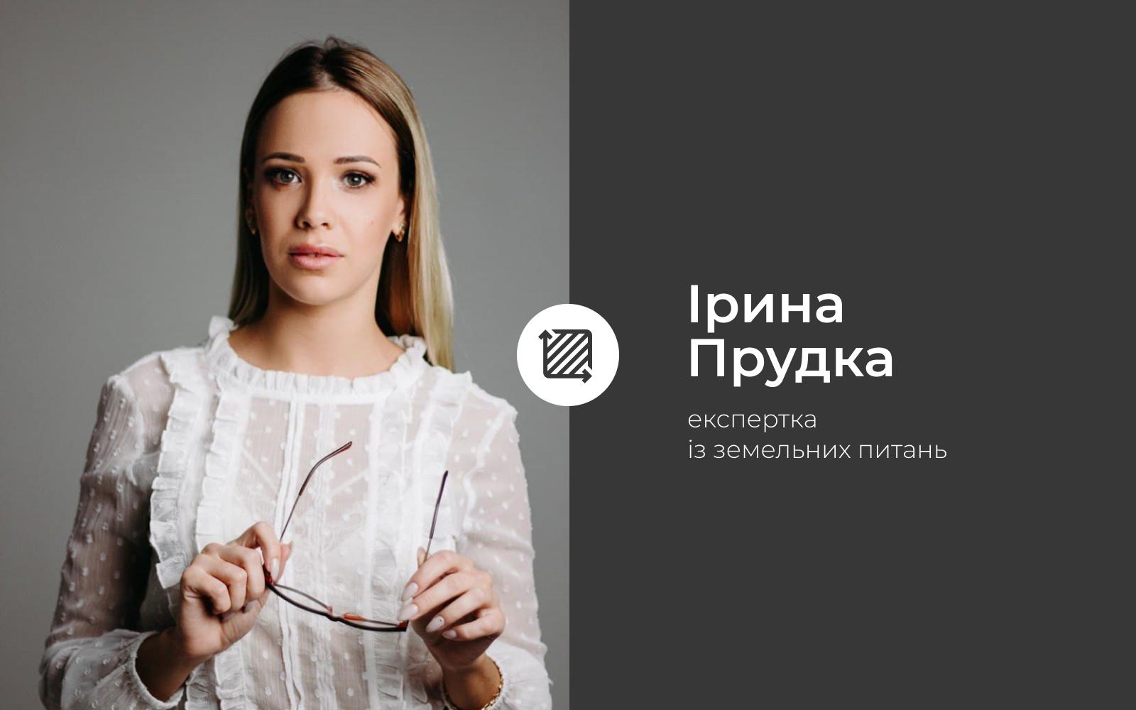 Prudka_2