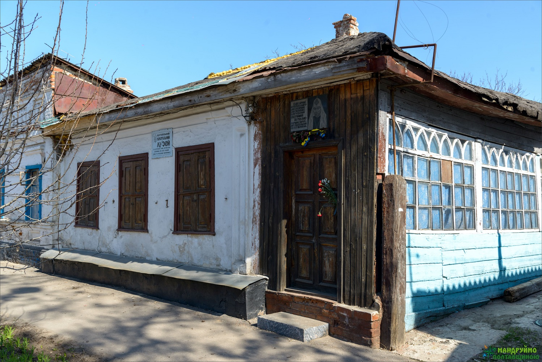 Хата-музей патріарха Мстислава