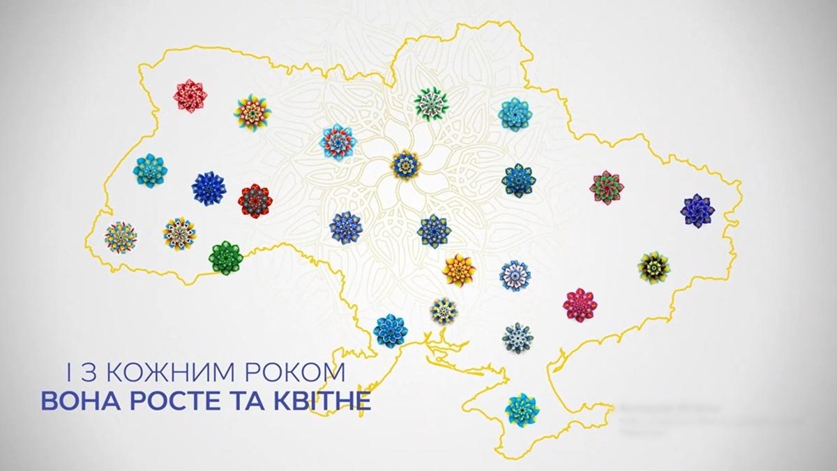 Кожна область до Дня Незалежності має унікальну квітку-логотип