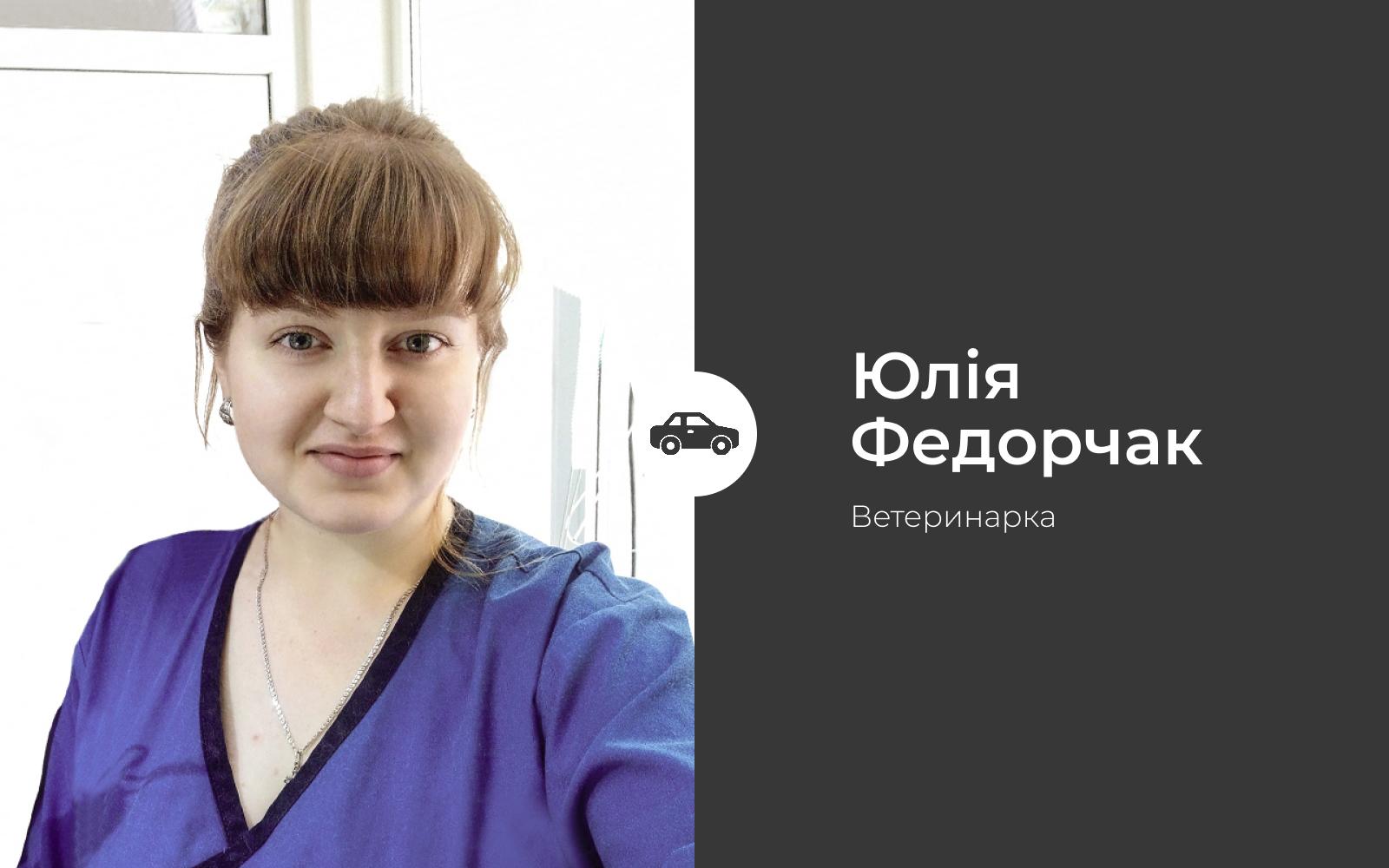yuliya-fedorchak_блог_.18.6.21
