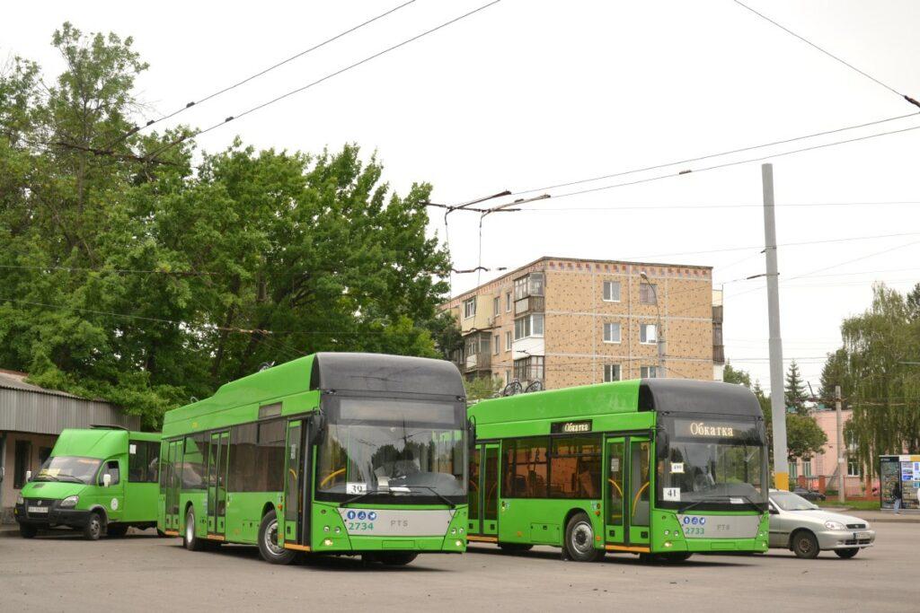 Харьков, PTS-12 № 2733; Харьков, PTS-12 № 2734