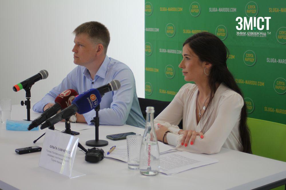 Юрій Бражник та Ольга Савченко