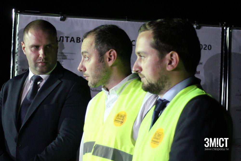 Олег Синєгубов, Олександр Кубраков та Кирило Тимошенко