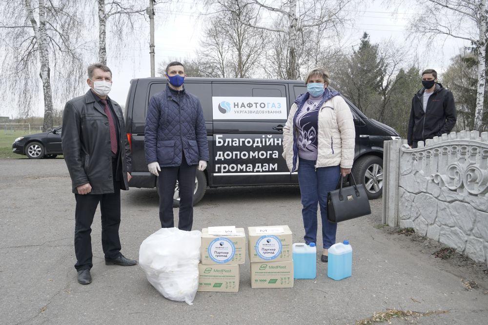Компанія передала лікарням Полтавщини допомоги майже на 3 млн грн