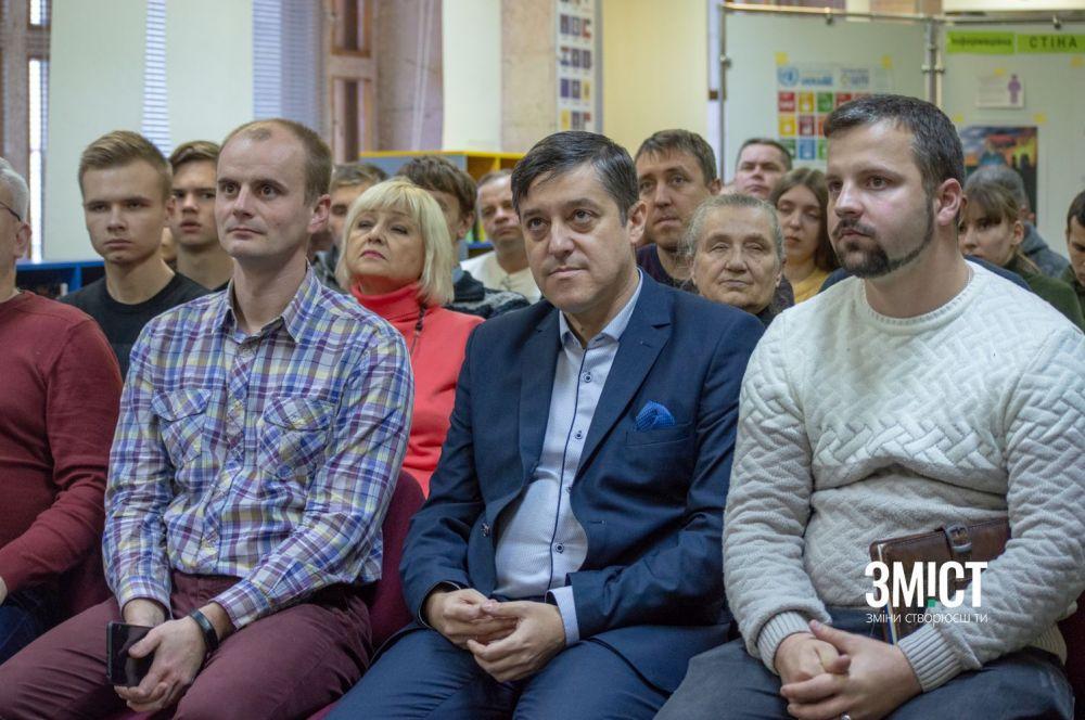 У Полтаві презентували книгу про Євромайдан