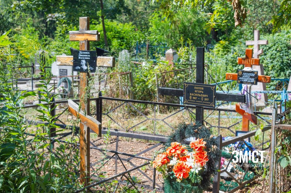 Сучасне Єврейське кладовище