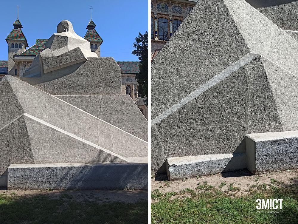 Такий вигляд нині має пам'ятник Шевченку