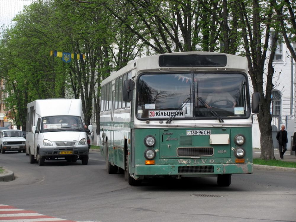 Ностальгія (Poltava.to)