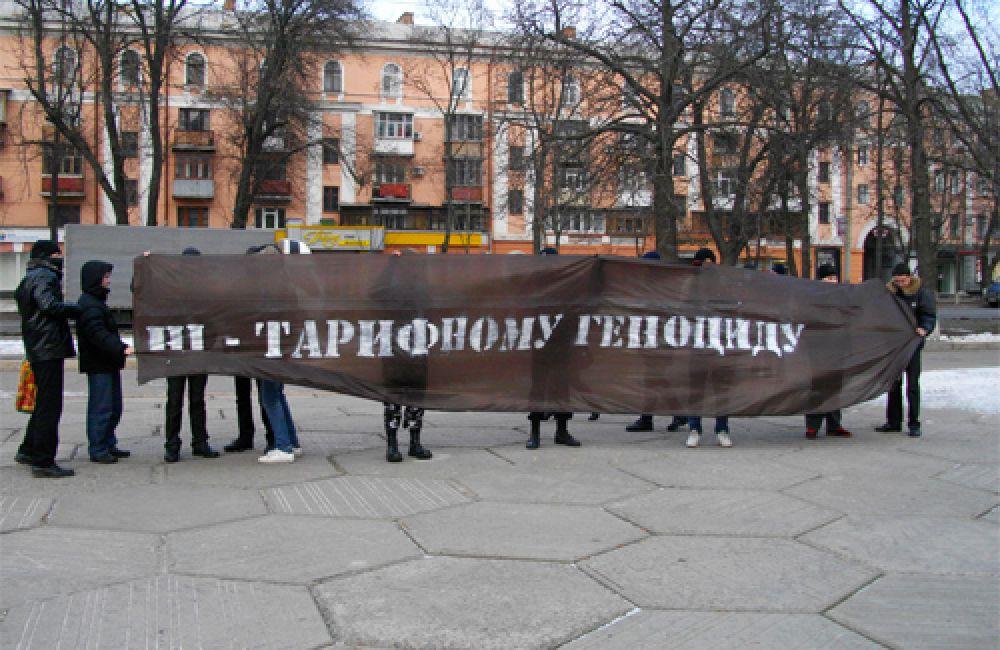 акція проти підвищення тарифу (фото Poltava.to)
