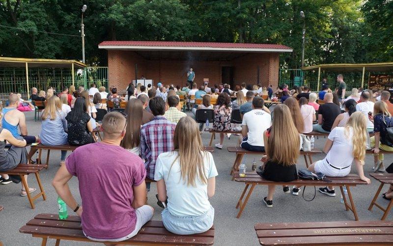 Стендап-концерт