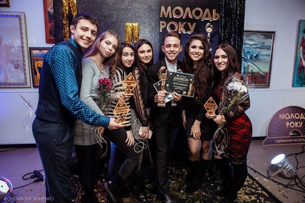 Церемонія нагородження переможців конкурсу (Фото – Богдана Шевченка)