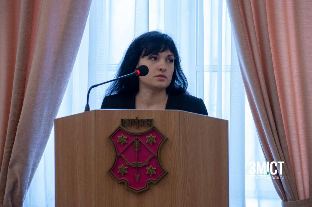 Олена Бабенко