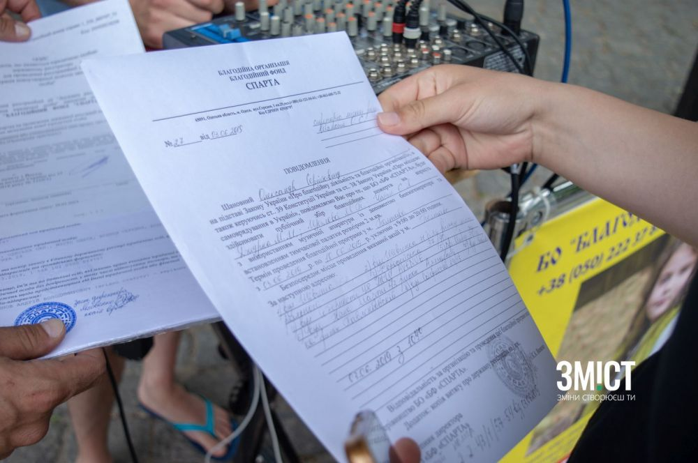 Документи БФ БО «Спарта»