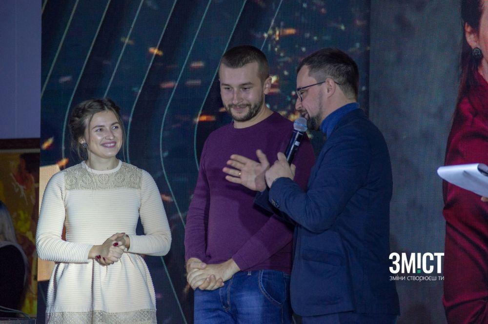 Катерина Бабіч, Назар Плохута та Іван Ксенжук