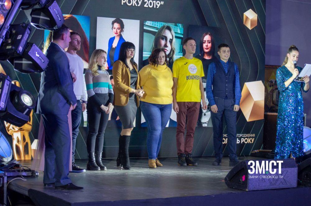 Номінанти на звання «Молодий волонтер року»
