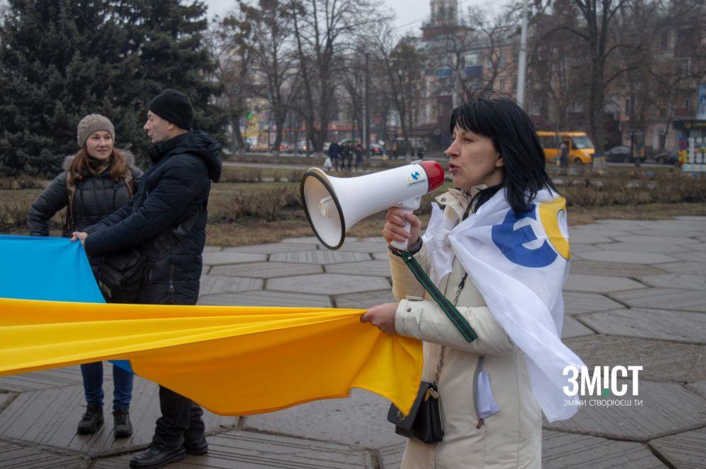 Захід організували прихильники «Європейської Солідарності»