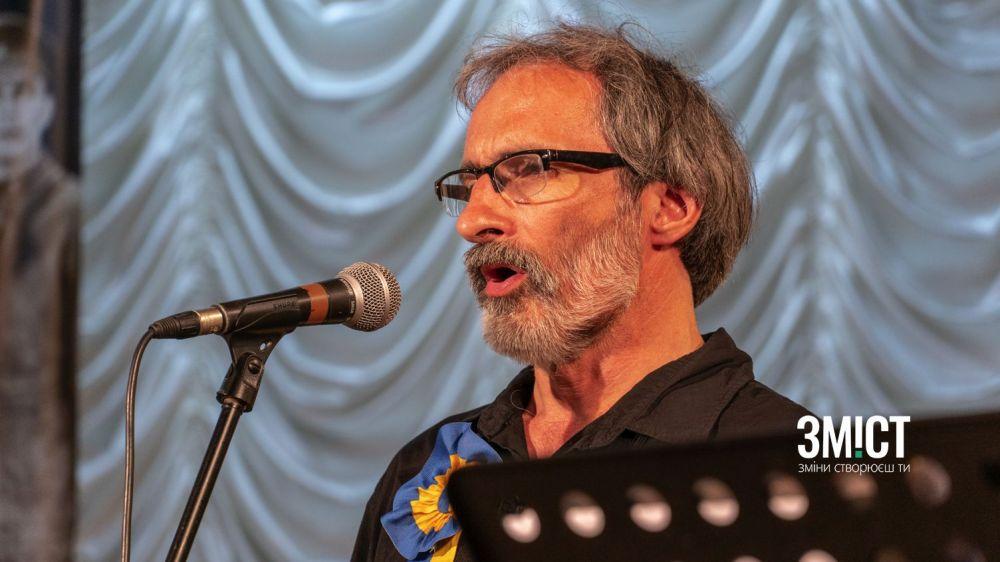 «Хорея Козацька» виступала в Полтаві