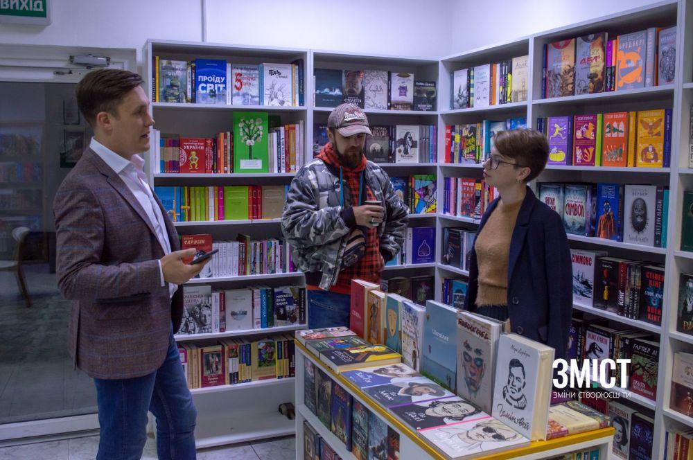 Макс Кідрук приїжджав з книгою