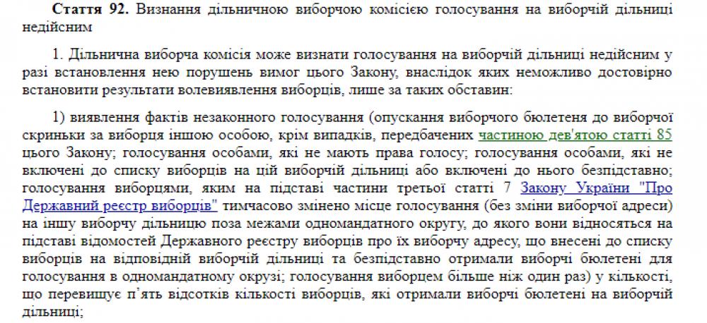 Screenshot_1_1