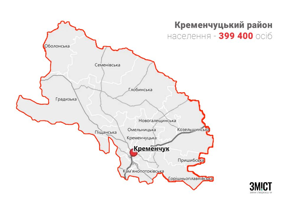 Карта Кременчуцького району