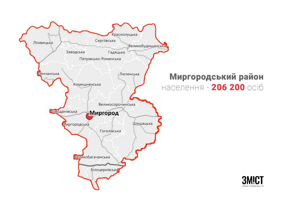 Карта Миргородського району