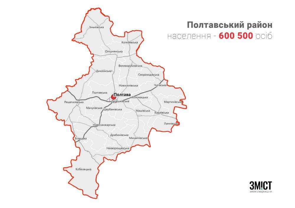 Карта Полтавського району