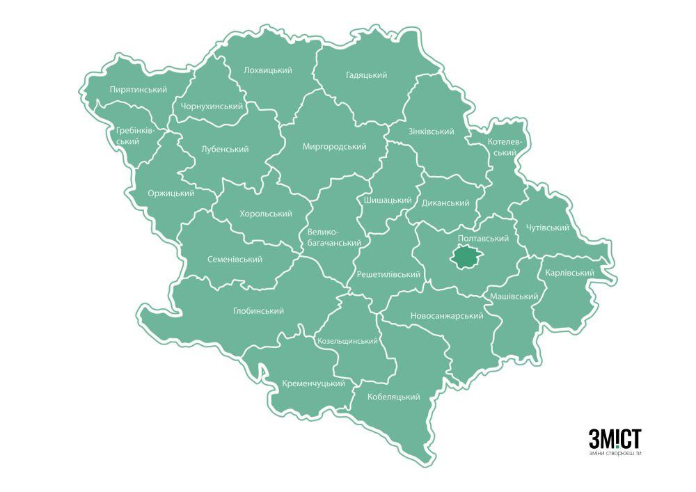 У Полтавській області раніше було 25 районів