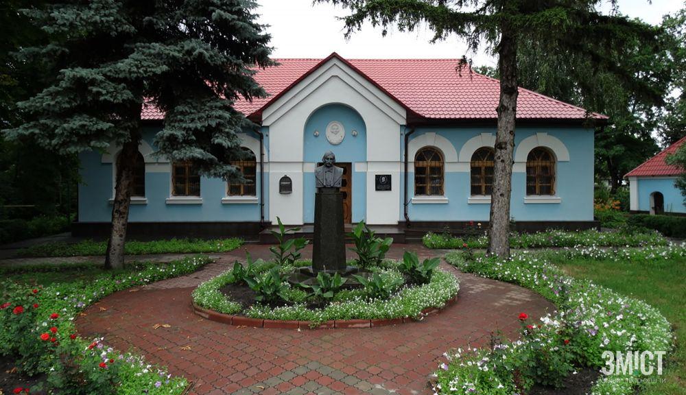 Музей Миколи Гоголя