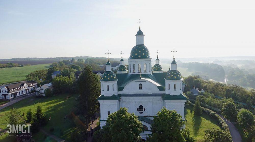 Мгарський монастир. Фото – з вільних джерел